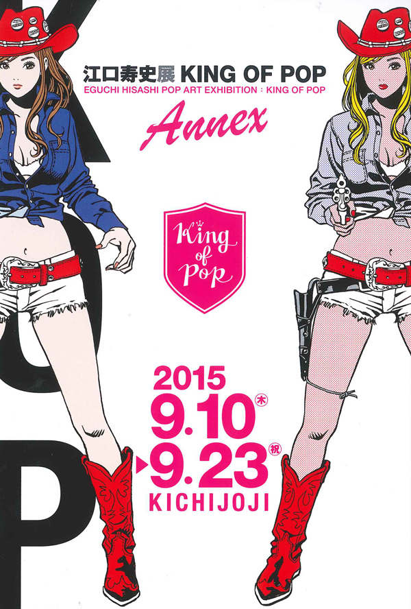 Kingofpop_annex