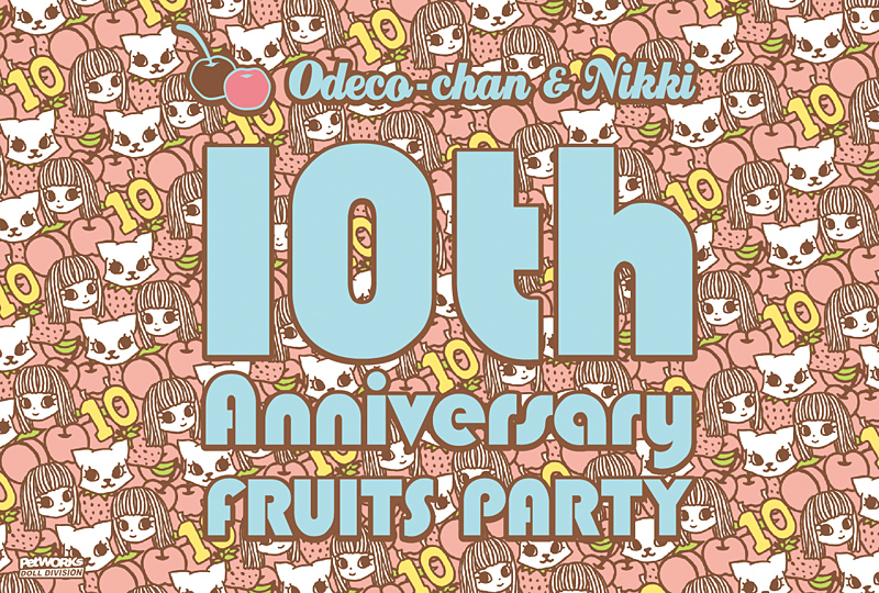 fruitsparty