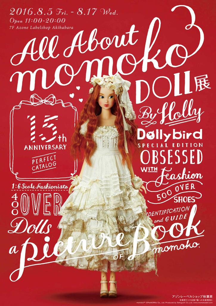 momoko_poster