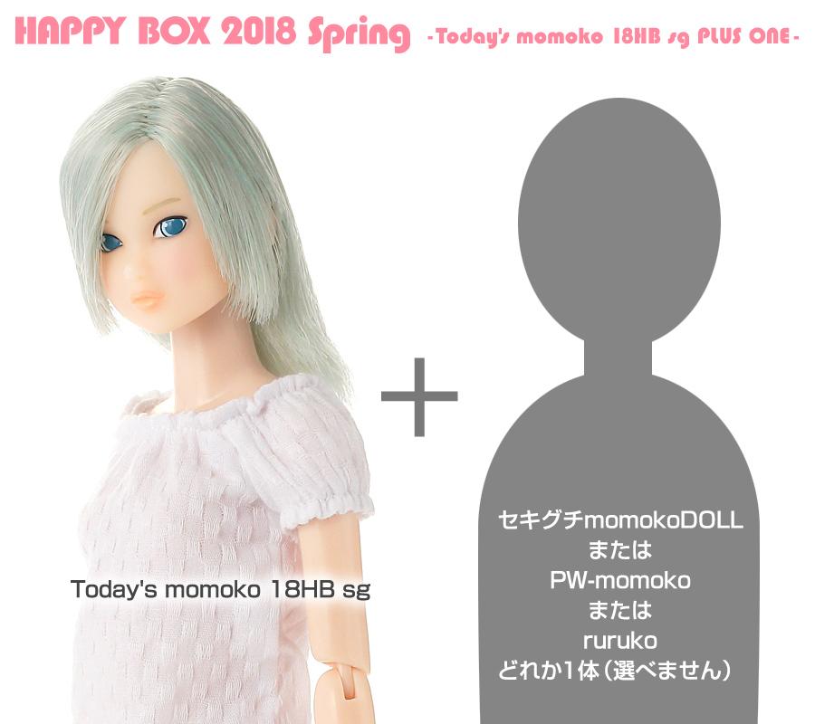 info_HB2018Sp-sg