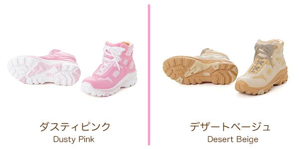 info_1806TrSneaker