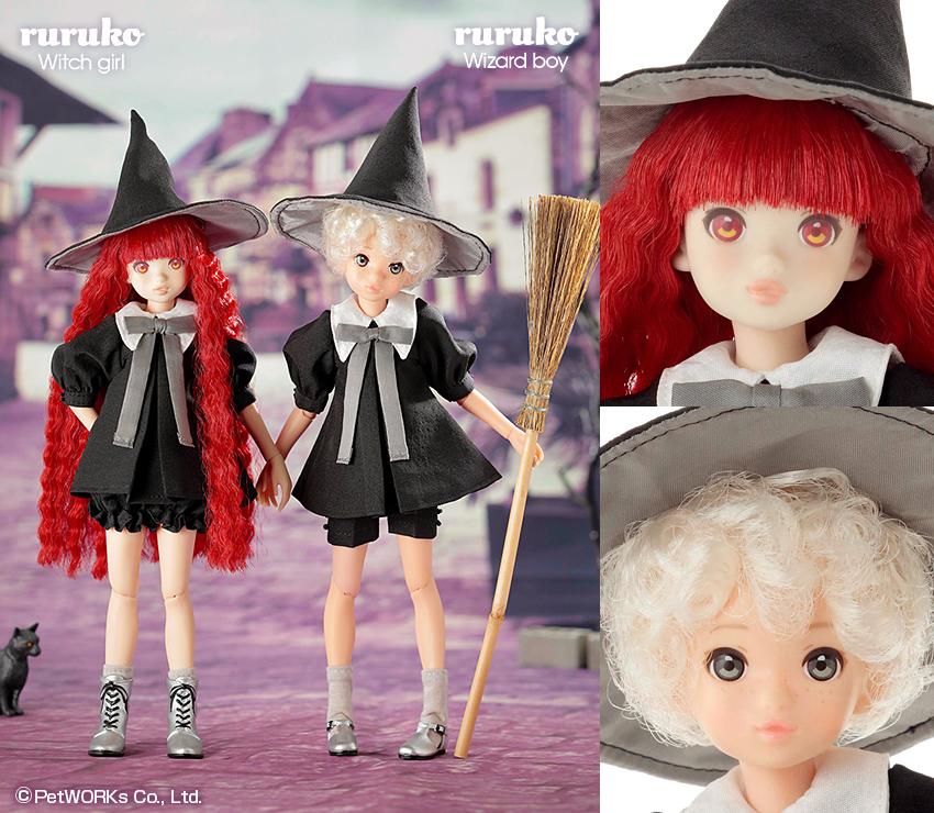 WitchWizard-rrk
